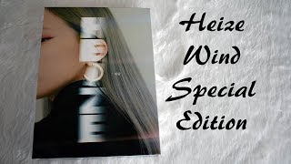 [Unboxing] Heize
