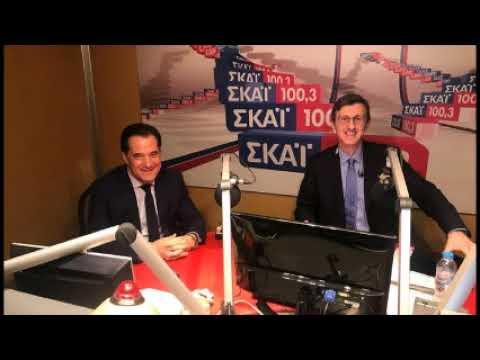 Ο Άδ. Γεωργιάδης στον ΣΚΑΪ για το σκάνδαλο του ΚΕΕΛΠΝΟ