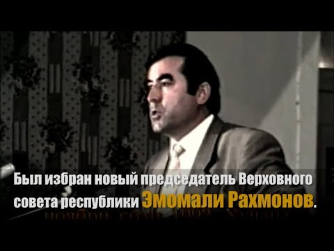 16-я сессия Верховного Совета (видео)