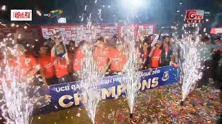 Prize Giving Ceremony of Bangladesh Premier League 2019 | Final Match | Edition 6 | BPL 2019