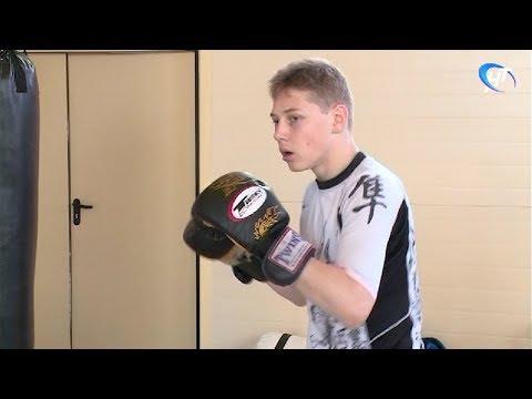 Чемпионом мира по тайскому боксу стал боровичанин Ярослав Гурьянов