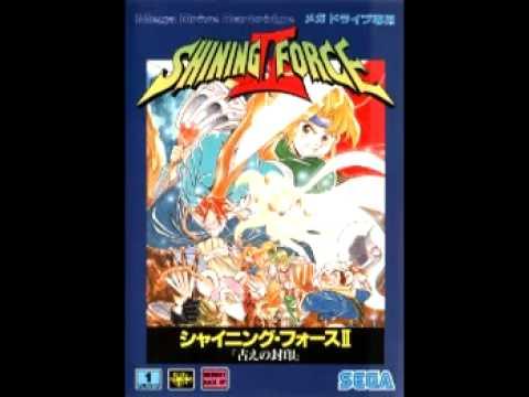 Shining Force II OST - Headquarters