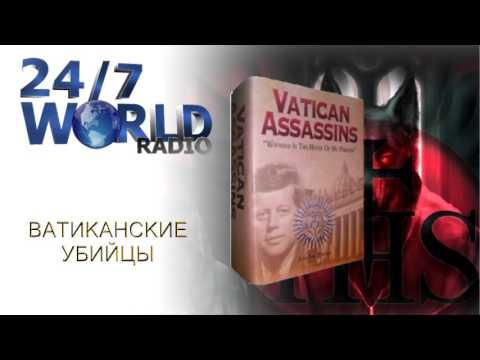 Россия проснись! (50) Live 29 августа 2016 (видео)