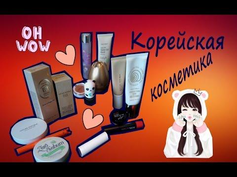 Покупки в Корее   Декоративная косметика   Korean cosmetics  HAUL