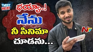 Video Actor Nikhil Crazy Answers to Twitter Comments || #KirrakParty || Tweet Heat || NTV MP3, 3GP, MP4, WEBM, AVI, FLV Maret 2018