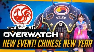 Overwatch | NEW EVENT! - Everything We Know About Year of the Rooster (Chinese/Lunar New Year)