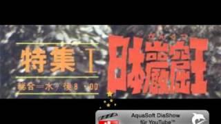 Nonton Die Rache Des Samurai  Rollen Und Darsteller Film Subtitle Indonesia Streaming Movie Download