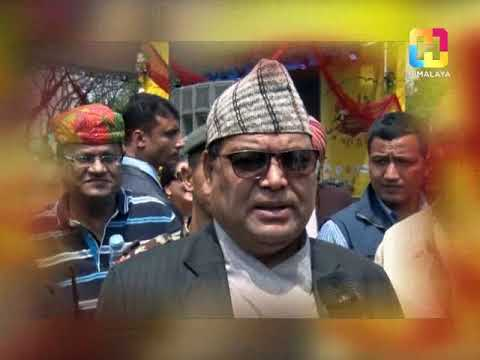 (Apno Nepal Apno Gaurab Episode 341 Promo (Marwadi Mahotsav Special) - Duration: 46 seconds.)