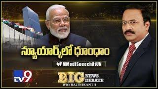 Big News Big Debate : India Vs Pak : Analysis Of PM Modi UN Speech – Rajinikanth