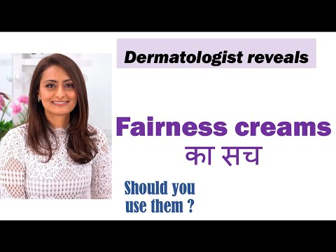 Fairness Creams, Glutathione (whitening) Injections In Hindi | डॉ आँचल पंत| Dr. Aanchal Panth