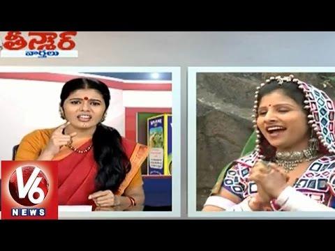 Maatakaari Mangli and Lachamma funny conversation on Telangana Film Industry  Teenmaar News