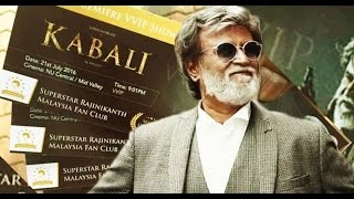 Kabali Housefull at 2nd Week Kollywood News 30/07/2016 Tamil Cinema Online