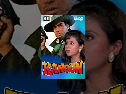 Kanoon {1994}(HD) - Hindi Full Movie - Ajay Devgn | Urmila Matondkar - 90's Popular Hindi Movie