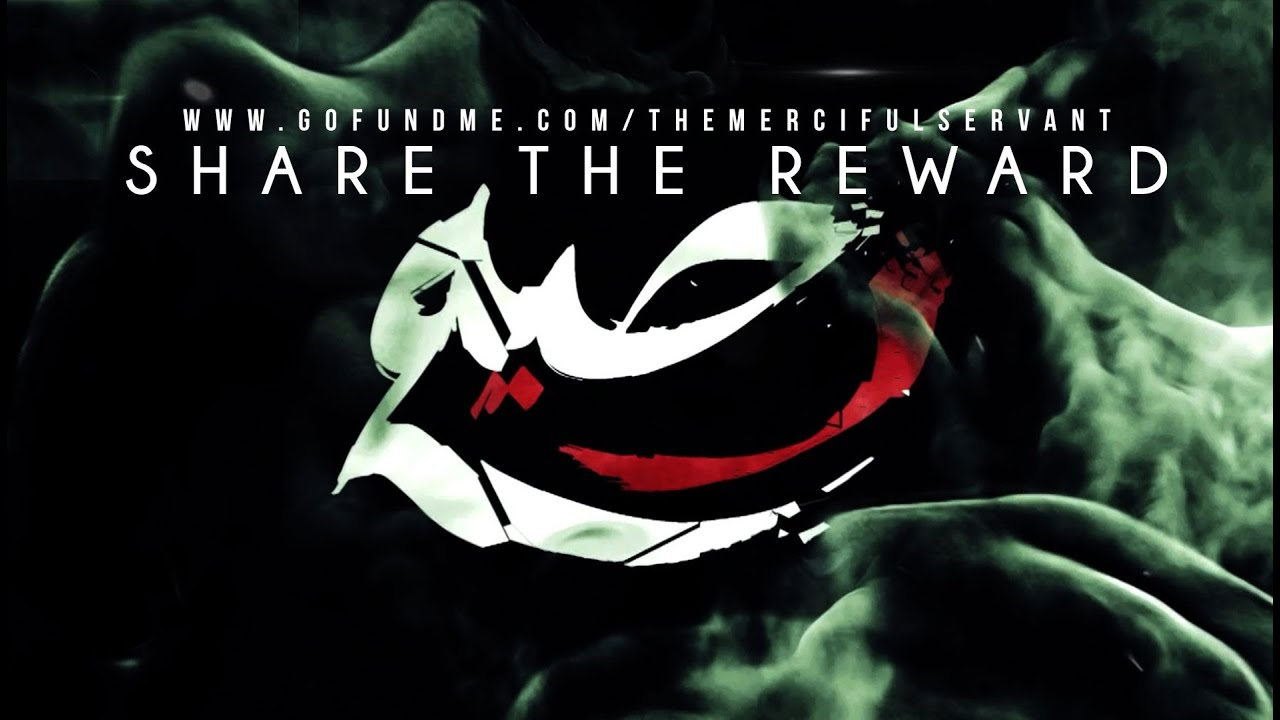 Share The Reward :: Support The Dawah