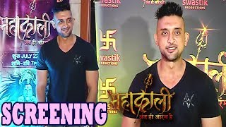 Abhaas Mehta aka Shumbh of Colors serial Mahakali at the first episode screening of Mahakali.. Interview.. ➤Subscribe Telly Reporter @ http://bit.do/TellyReporter➤SOCIAL MEDIA Links: ➤https://www.facebook.com/TellyReporter➤https://twitter.com/TellyReporter➤https://www.instagram.com/TellyReporter➤G+ @ https://plus.google.com/u/1/+TellyReporter