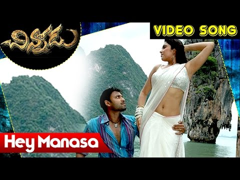Video Chinnodu Movie Full Video Song || Hey Manasa Video song || Sumanth, Charmi Kaur download in MP3, 3GP, MP4, WEBM, AVI, FLV January 2017