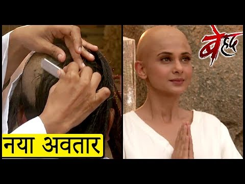 Jennifer Winget Goes BALD | Maya NEW LOOK | Beyhad