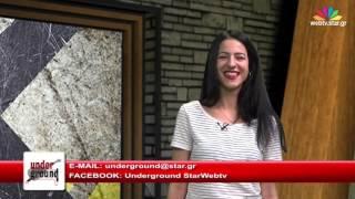 UNDERGROUND επεισόδιο 4/4/2016