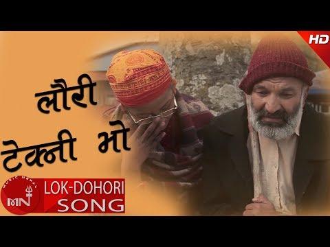 (Devi Gharti's New Lok Dohori 2074/2018 | Lauri Tekne...  14 minutes.)