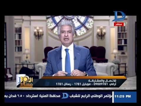 شاهد- وائل الابراشي ينتقد ظهور محمود حميدة بالملابس الداخلية مع رامز
