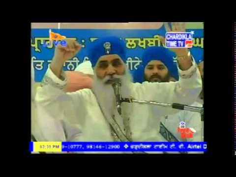 sant satnam singh ji pipli wale edication to memory sant waryam singh ji ratwara sahib (видео)