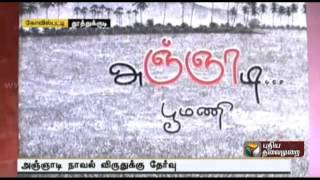 Sahitya Academy award for Poomani for Agnaadi