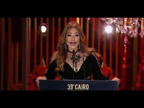 ماجد الكدواني خلال تسلمه جائزة القاهرة السينمائي: جسمي لا يتحمل كل هذه الطاقة