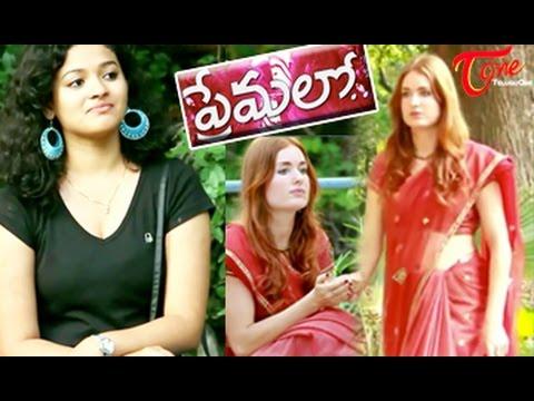 PREMALO || Telugu Love Short Film (with Eng Subtitles) || By Jain Nani