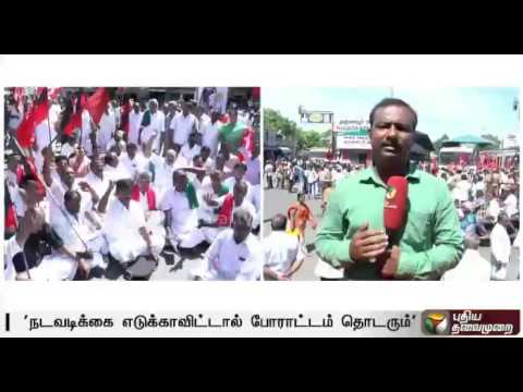 Farmers-protest-demanding-water-release-for-Samba-cultivation-in-Thanjavur