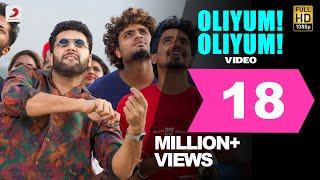 Comali - Oliyum Oliyum Video | Jayam Ravi, Kajal Aggarwal | Hiphop Tamizha