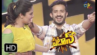 Video Patas | 12th April 2018 | Full Episode 737 | ETV Plus MP3, 3GP, MP4, WEBM, AVI, FLV Juli 2018