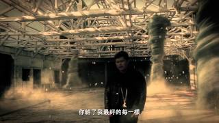 Download Lagu 大支 Feat. Starr Chen - 201314[OFFICIAL VIDEO] Mp3