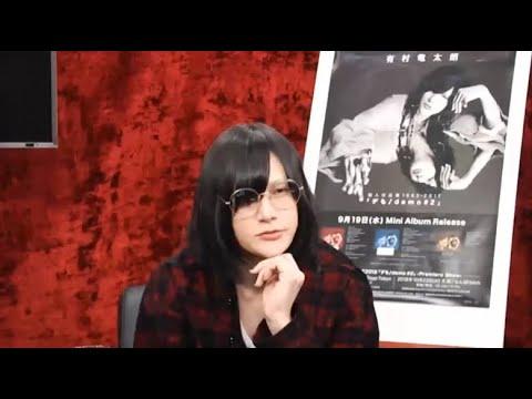 , title : 'NicoNico Special Program: Arimura Ryutaro『デも/demo #2』release.'