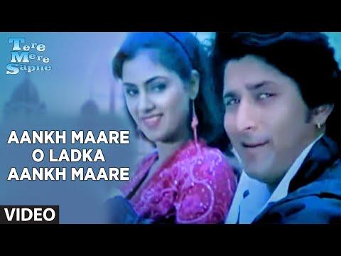 Aankh Maare O Ladka Aankh Maare [Full Song] | Tere Mere Sapne | Arshad Warsi