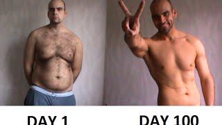 BRUTAL WEIGHT LOSS (100 Days Training Program)