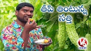 Video Bithiri Sathi Irritates Savitri   Study Says Lovers Of Bitter Taste Might Be Psychopaths   Teenmaar MP3, 3GP, MP4, WEBM, AVI, FLV Oktober 2018