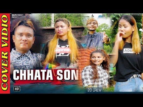(Bhupu Pandey- CHHATA SONG || New Nepali Cover Dance 2018 || Ft Sushil, Subash, Ranju, Aarati, Jyoti - Duration: 3 minutes, 56 seconds.)