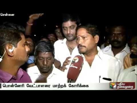 DMK-cadres-protest-outside-Karunanidhis-house-to-change-Ponneri-candidate