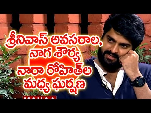 Director Nandini Reddy Reveals Secrets of Hero Naga Shaurya | Night Drive With Lahari #2| Mahaa News