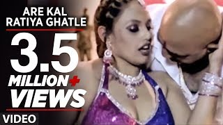 Are Kal Ratiya Ghatle [Hot Item Dance Video] Feat. Hot&Sexy Pranila Rayy