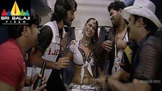 Mumaith Khan Action Scene in Train - Maisamma IPS  Movie