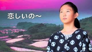 恋しいのyou ぱぁーと ちゅう~~♡