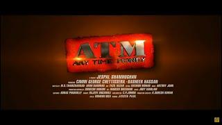 ATM Malayalam Movie Trailer HD, Bhagath Manuel, Jackie Shroff