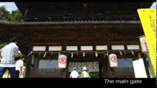 Kagawa / Kotohira Japan  city images : Kotohira Shrine 《Kagawa Japan》