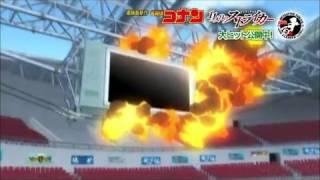 Nonton Detective Conan Movie 16 The Eleventh Striker Trailer 8 Film Subtitle Indonesia Streaming Movie Download