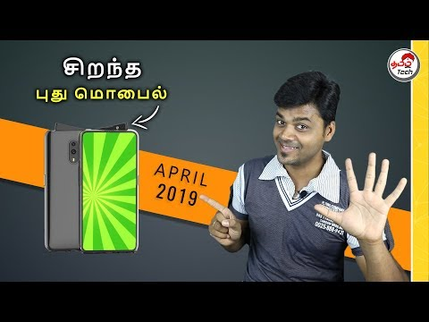 Top 5 Upcoming MOBILE PHONES APRIL 2019 🔥🔥🔥 | Tamil Tech