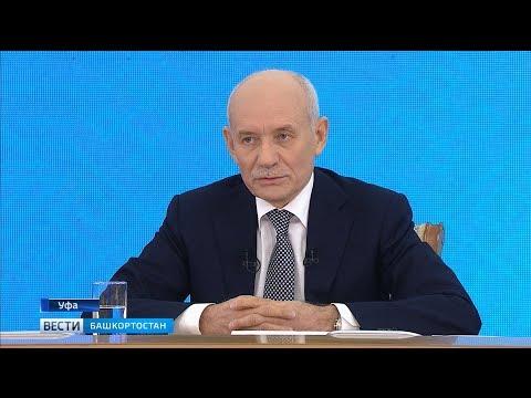 Рустэм Хамитов ответил на вопросы жителей Башкирии в прямом эфире - DomaVideo.Ru