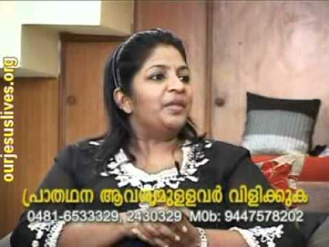 Malayalam Christian Testimony – Sist.Beena Martin