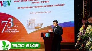 Nông nghiệp | Kỷ niệm 73 năm ngày thành lập đài tiếng nói Việt Nam