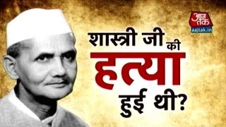 Lal Bahadur Shastri's Family Claims He Was Murdered full download video download mp3 download music download